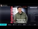 Вадим Кузема - Госпожа чужбина (Альбом 2006 г)