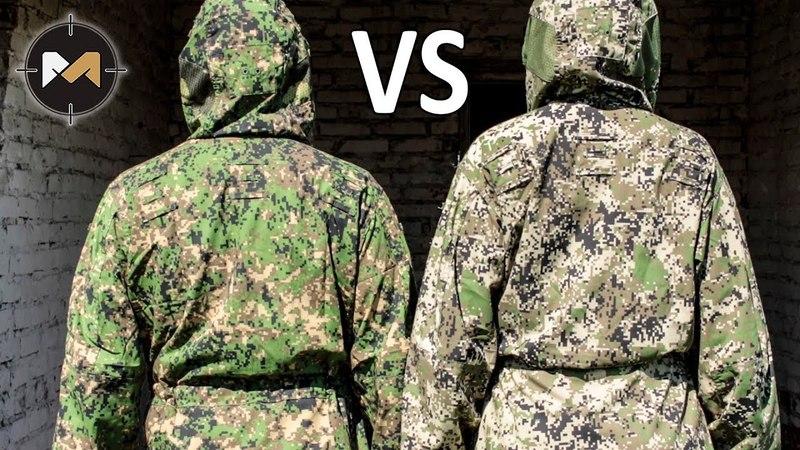 SPECTER vs SPECTER-SKVO. Тест камуфляжа СПЕКТР и СПЕКТР-СКВО