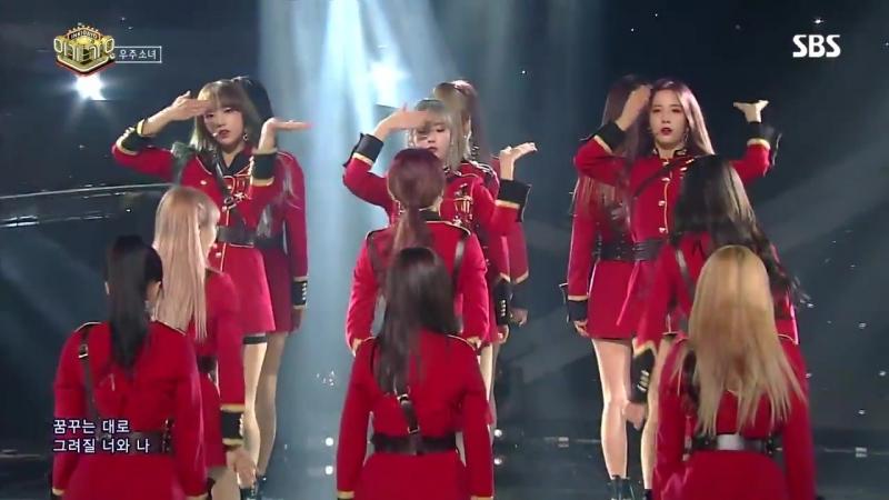 [MShow] 180318 WJSN(우주소녀) - Dreams Come True(꿈꾸는 마음으로)인기가요 Inkigayo @ Cosmic Girls
