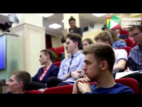 Школа молодого политика Общественная палата РФ Видеоотчет