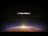 Игротека VIVE BOX Star Wars Trials on Tatooine