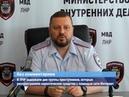 ГТРК ЛНР. В ЛНР задержали две группы преступников