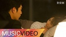 MV Gilgu Bonggu GB9 길구봉구 For The First Time Are You Human OST Part 6 너도 인간이니 OST Part 6
