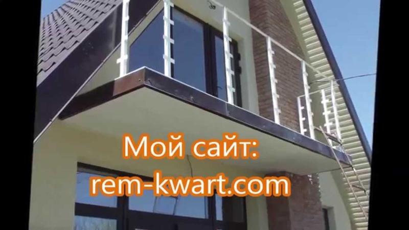 Выравнивающая шпатлевка балкона