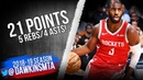 Chris Paul Full Highlights 2018.11.13 Rockets vs Nuggets - 21 Pts, 5 Rebs, 4 Asts!   FreeDawkins