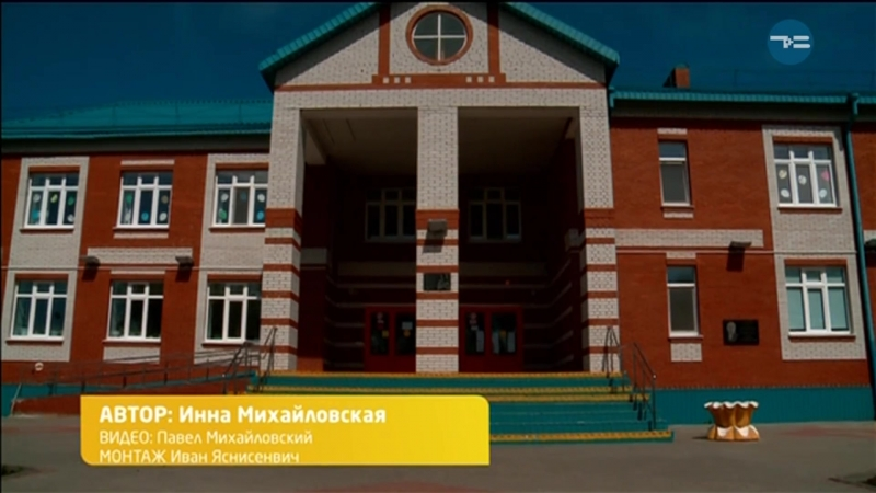 Бердюжской школе - 80!