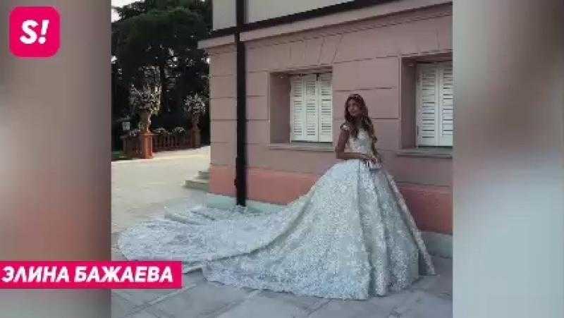 17-летняя дочь олигарха Чигиринского вый