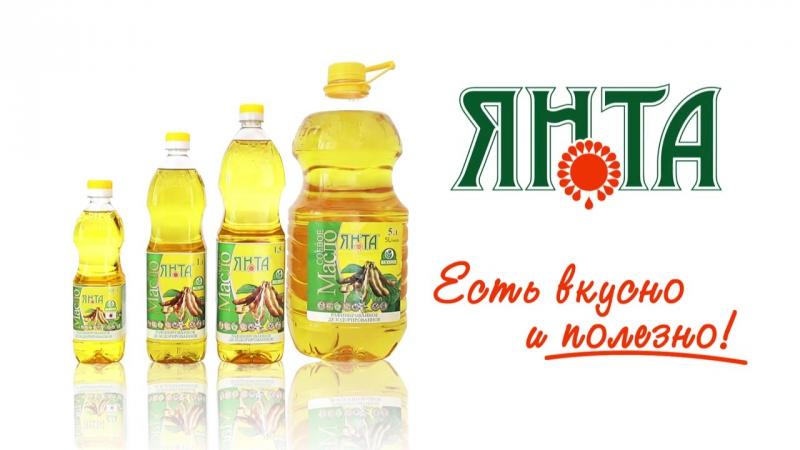 Соевое масло ЯНТА