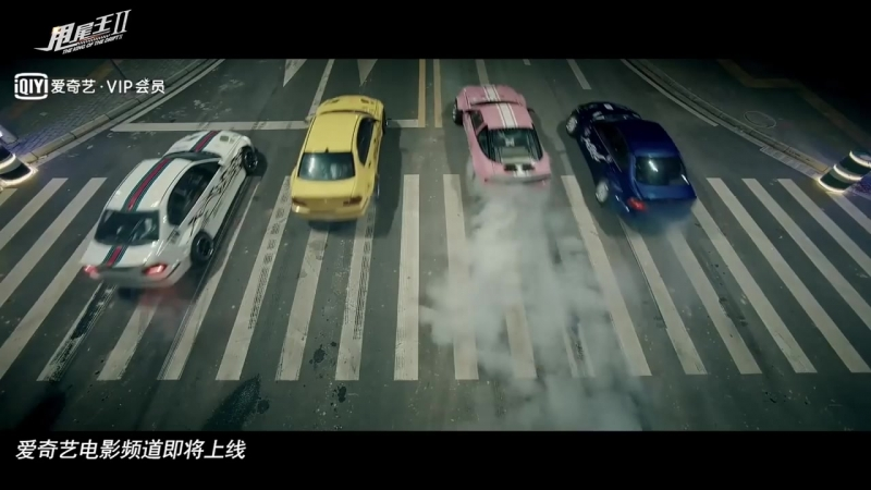 The King of the Drift 2 (甩尾王2, 2018) chinese racing action trailer