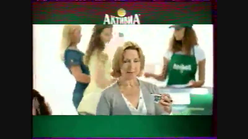 Анонсы и реклама (СТС,29.09.2008) (03)