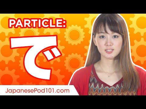 で (de) 6 Ultimate Japanese Particle Guide - Learn Japanese Grammar