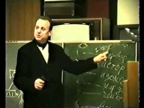 Отрывок из лекции в ФСБ 2003г www dotu ru