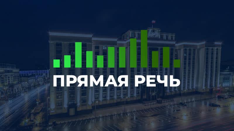 ПрямаяРечь. Юрий Синельщиков о возможных изменениях в Конституции РФ