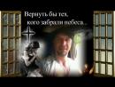 Памяти любимого мужа и папы Алексея ( на заказ )