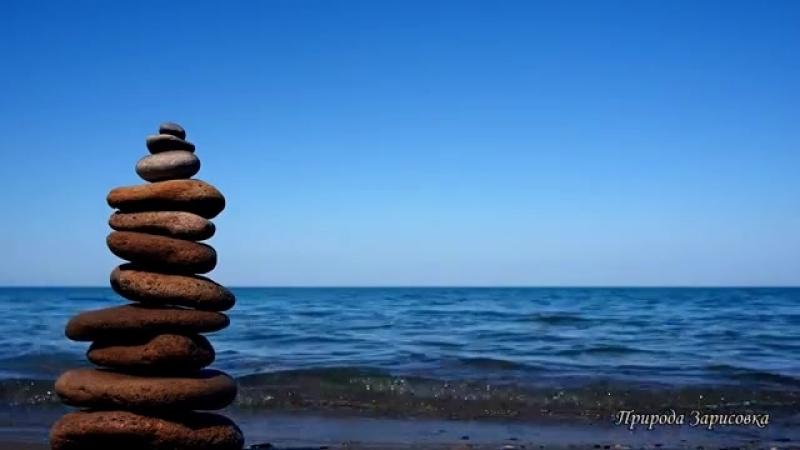 Шум моря. Морской прибой. Волны. Чайки. Шум волн. Морской бриз. Море. Черное мор