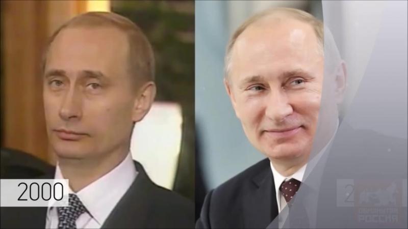 Путина нет,россией правит не человек.......он то и говорит берите биометрические документы от зверя