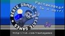 Распаковка посылки с GBX конкурс ) (Nintendo Dendy Комиксы BlackBerry)