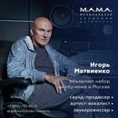 Александр Асташенок фото #22