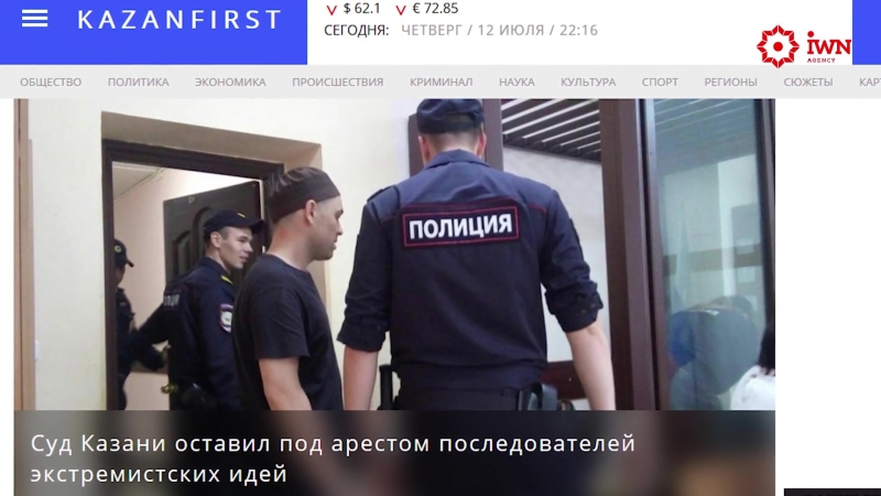 Суд Казани оставил под арестом последователей «Таблиги Джамаат»