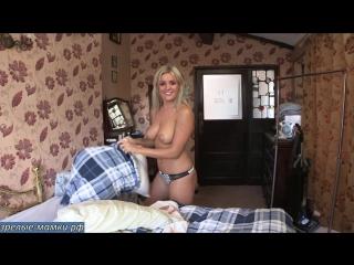 Грудастая мамка блондинка заправляет постель после жесткого секса [milf, mature, милф, мамки]