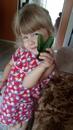 Ирина Рябчинская фото #48
