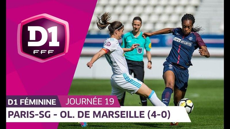 J19 : Paris-SG - Olympique de Marseille (4-0), le résumé
