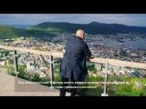 Секреты норвежской кухни: Берген