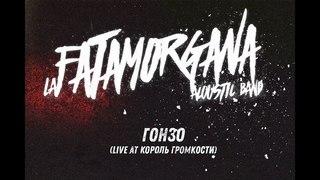 la fatamorgana - гонзо (live)
