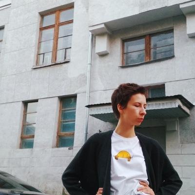 Катя Невзорова