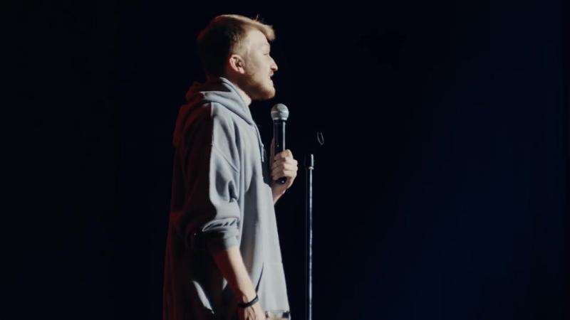 Данила Поперечный_ _НЕЛИЦЕПРИЯТНЫЙ_ _ Stand-up концерт [2018]
