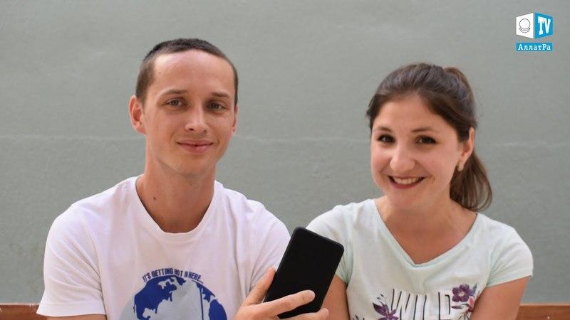 Дмитрий и Виктория (Дубай, ОАЭ) Как выходить из конфликтных ситуаций? LIFE VLOG