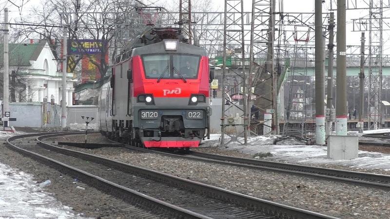 Электровоз ЭП20-022 с поездом № 013 Москва - Берлин