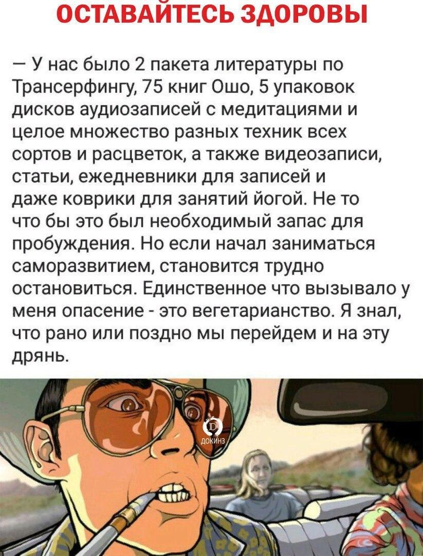 https://pp.userapi.com/c831208/v831208227/5fac3/NMZSkT6A3_A.jpg