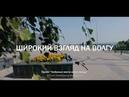 Любимые места моего города: Площадь 30-летия Победы Ульяновск370