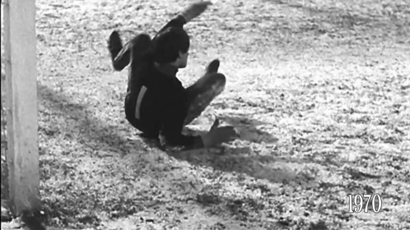 Das allererste Mal - 23 декабря 1970 «Шальке» и «Вольфсбург»