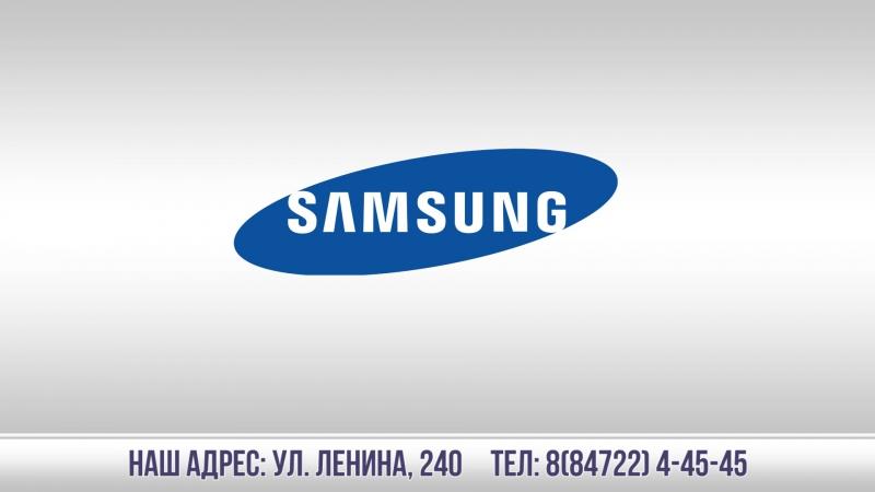 Сервис центр САМСУНГ в г.Элиста рекламируется на нашем шестиметровом экране!