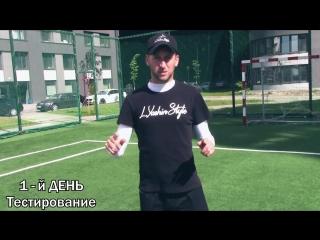 Сотрудничество со школой вратарей им. Льва Ивановича Яшина