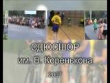 2007 фильм-отчет о спортивном сезоне