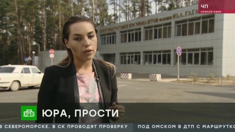 Chp_Kazakova_barokamera