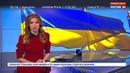 Новости на Россия 24 • В украинском медиахолдинге Вести снова начались обыски