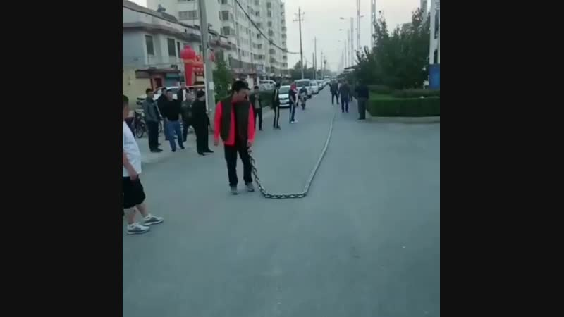 Щелчок цепью