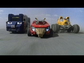 Engine Sentai Go-Onger Grand Prix 1