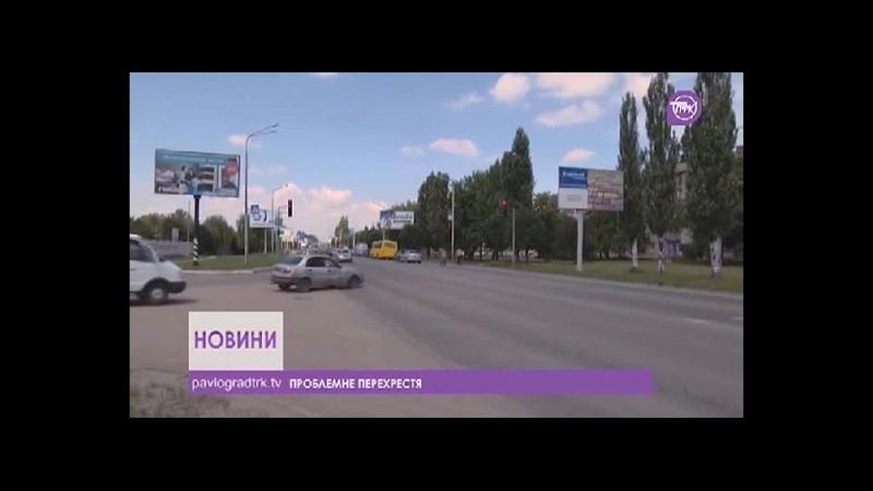 Перекресток ул. Днепровской - Ивана Богуна (бывш. Калинина)