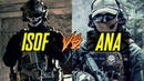 ISOF *VS* ANA SPECIAL FORCES 2018 IRAQI *VS* AFHGANISTAN FORCES