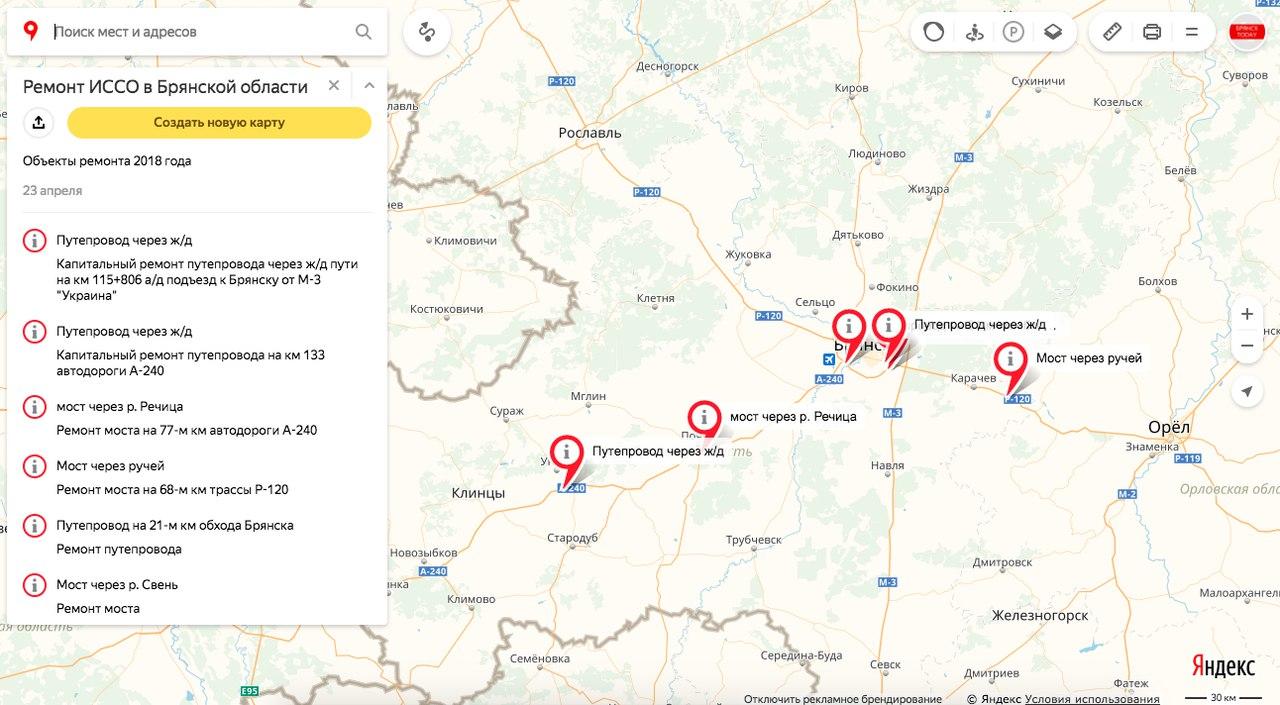 ВБрянской области починят 6 мостов ипутепроводов