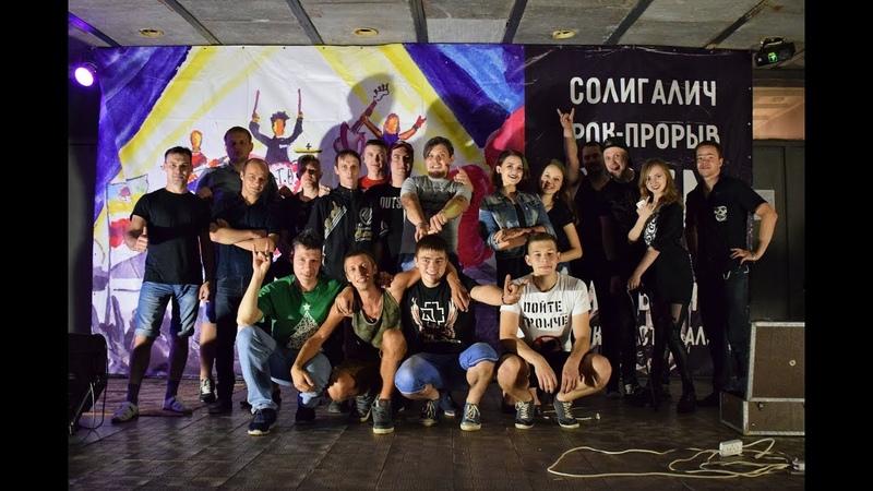 Клуб Art A Егор Завьялов и Ксения Смирнова Ходить по небу