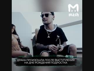 Рэпера Гуфа избили в московском ресторане
