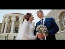 Андрей и Инна Свадебный клип. Wedding day