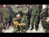 Армейские песни под гитару - И там, где Северный Кавказ