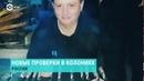 Икра для зека и дело Серебренникова | ВЕЧЕР | 07.11.18